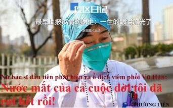 Nữ bác sĩ đầu tiên phát hiện ra ổ dịch viêm phổi Vũ Hán: Nước mắt của cả cuộc đời tôi đã rơi hết rồi!