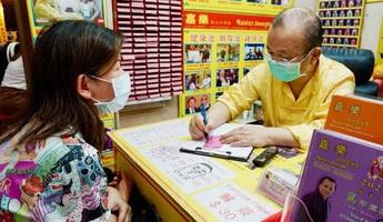 Thuật phong thủy, xin xăm và kiêng kỵ ở Hồng Kông