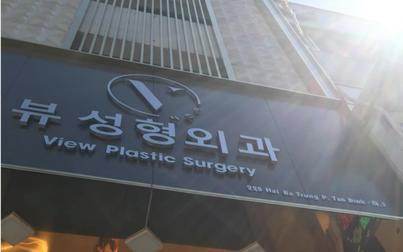 Cơ sở thẩm mỹ không phép quảng cáo bằng tiếng Hàn ngay giữa trung tâm TPHCM